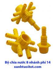 Bộ chia 8 nhánh ra 14 ly ( màu vàng)
