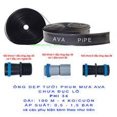 Cuộn Ống dẹp chưa đục lỗ AVA phi 34 (dài 100 m = bình quân 4 kg)