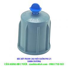 Béc bít phun cao phi 21 PVC (màu xám - xanh dương)