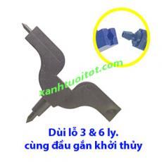 Dụng cụ dùi lỗ để gắn khởi thủy 5 ly ( 3 trong 1 )