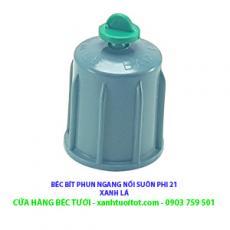 Béc bít phun ngang phi 21 PVC (màu xám + xanh lá)