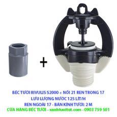 BÉC TƯỚI S2000 - 125 L / H -  RIVULIS REN NGOÀI 17