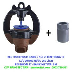 BÉC TƯỚI S2000 - 260 L / H -  RIVULIS REN NGOÀI 17