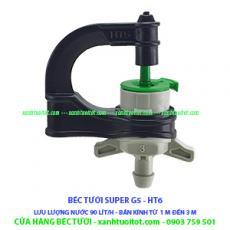 BÉC TƯỚI G5 - SUPER HT6 - 90 LÍT / H - TRẮNG