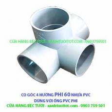 CO GÓC 4 HƯỚNG PHI 60 NHỰA PVC - DÀY 3 MM
